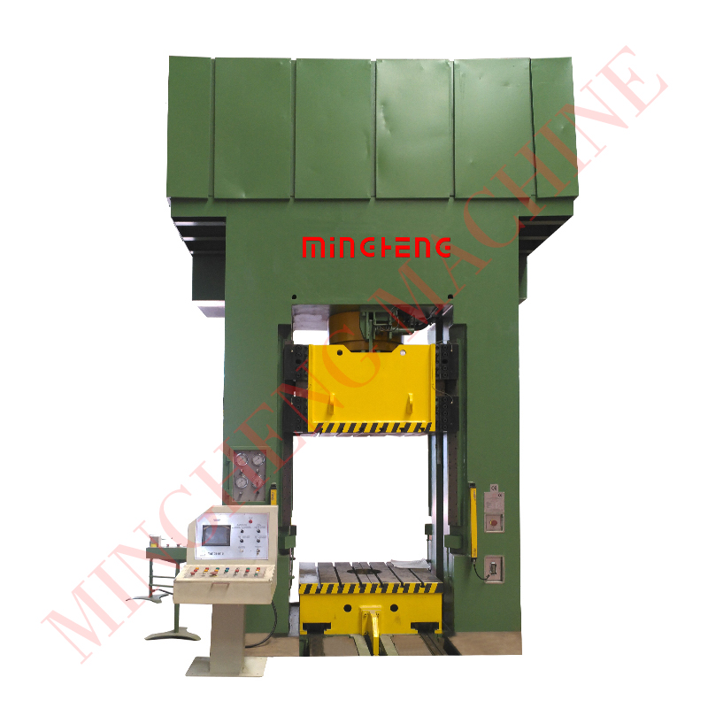 integrated frame hydraulic press